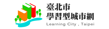 臺北市學習型城市網